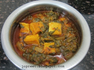 Paalak Paneer (Spinach with Cottage Cheese)