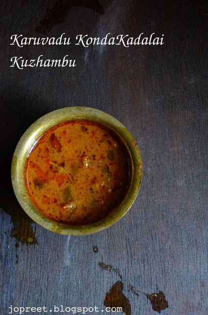 Karuvadu Konda Kadalai Kuzhambu (Dry/Salt Fish & ChickPeas Curry) – Without Coconut